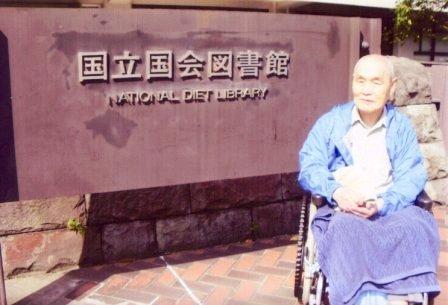 国会図書館_0001.jpg
