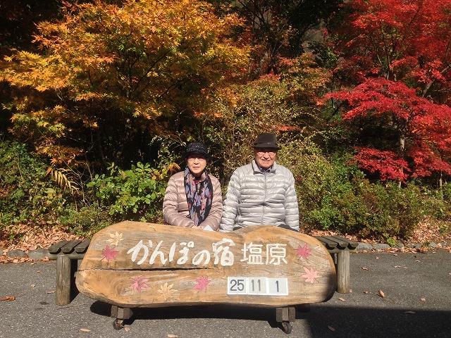 写真 2013-11-01 10 06 00