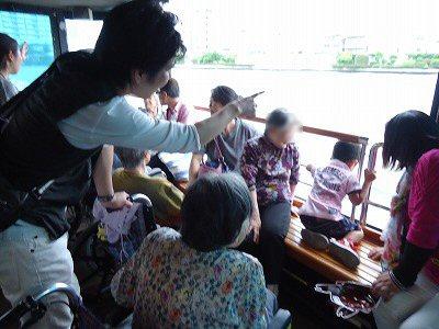 大田翔裕園 041