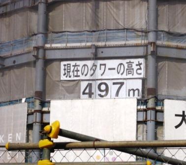 101112M様浅草スカイツリー 006