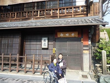 101219-20神戸京都 (59)