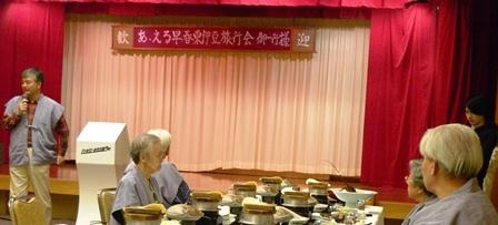 201101204.jpg