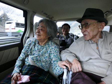 帰りの車内ではずっとラブラブでしたよ!二人合わせて約180歳!!