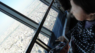 ⑤350M眼下は荒川 東京下町を見下ろして