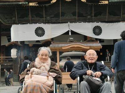 50年ぶりの善光寺参り