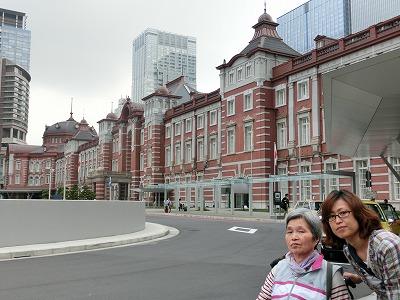 出発前、東京駅