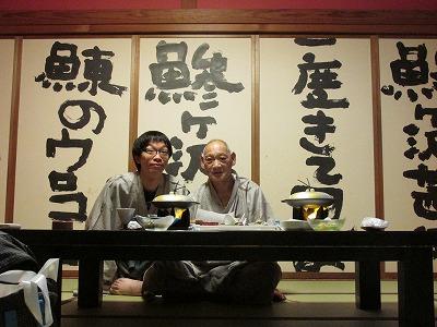 shirakamisanchi0815 (5)