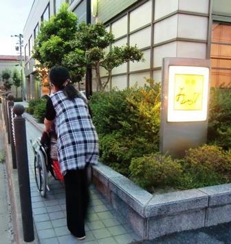 nsamachiryou.jpg