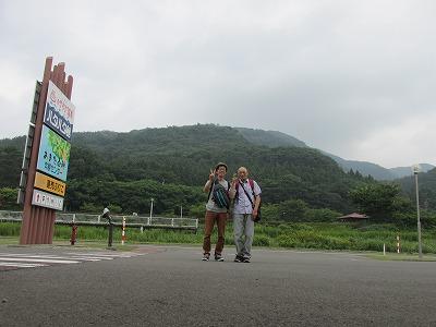 shirakamisanchi.jpg