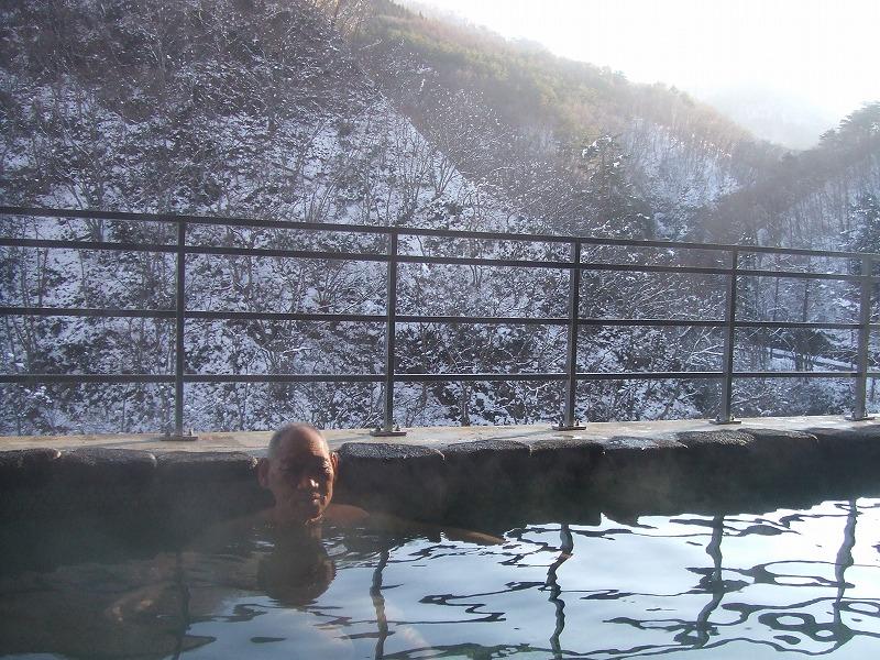 ⑮1231②朝風呂超最高!