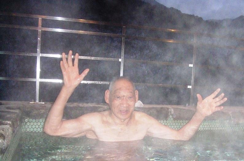 ⑯0101①初風呂です!