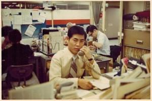 75 TMG Prep at Office