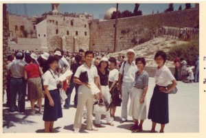 Israel 2 of 1 1979 Aug.