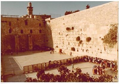 Israel 3 of 1   1979 Aug.