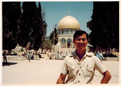 Israel  4 of 1 1979 Aug.