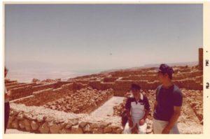 Israel  4 of 2  1979 Aug.