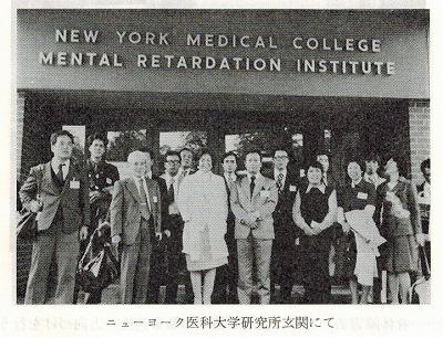 1. MRI訪問 19771013