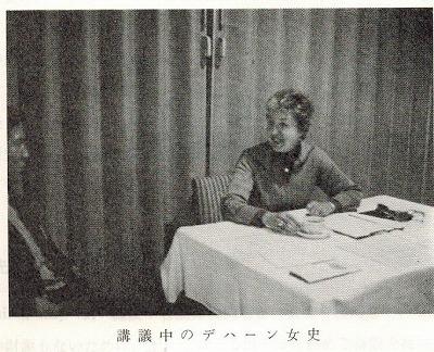 193 UBC Lecture Dr.De Haan