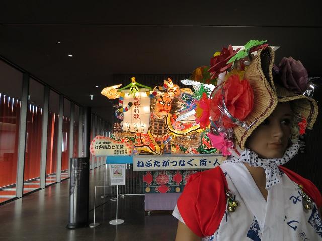 ねぶたミュージアム入口