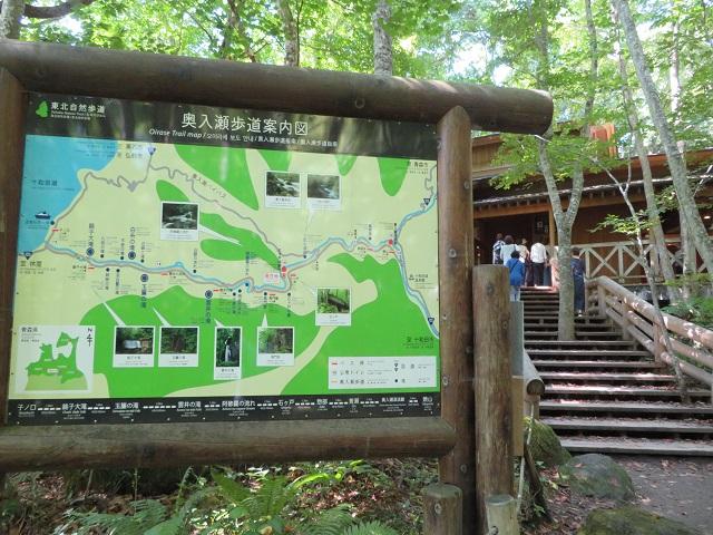 奥入瀬歩道案内図